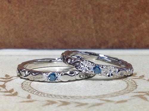 ブルーダイヤ・プラチナ結婚指輪オーダーメイド