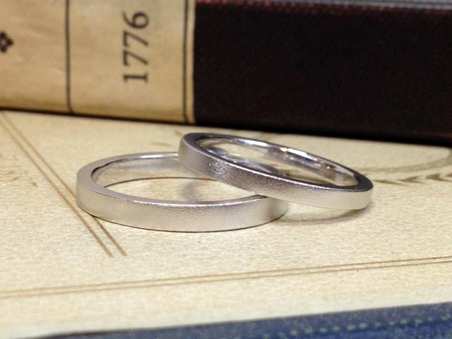 結婚指輪手作りプラン鍛造サンプル3